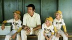 The Bad News Bears at the Music Box: Children of Generation X revisit a classic